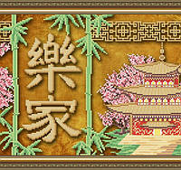 Схема на ткани под вышивку бисером Art Solo VKA3109. Процветание в доме