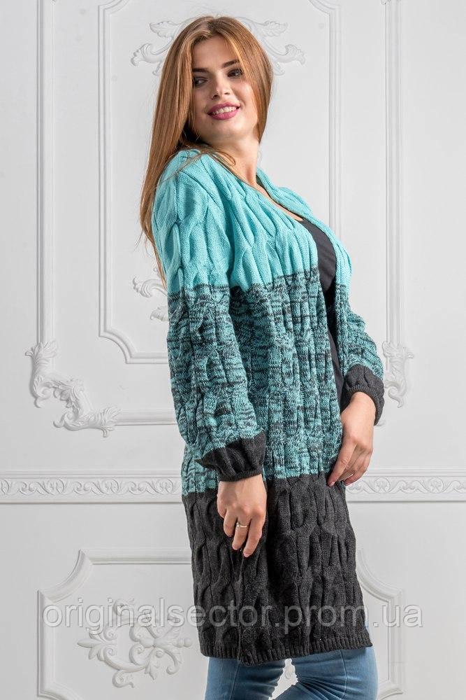 a0355a417037 Кардиган женский Лало градиент 48-54 размер