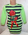 Детская одежда низкие цены! Туника-платье  на девочку  110,116,122,128 см, фото 2