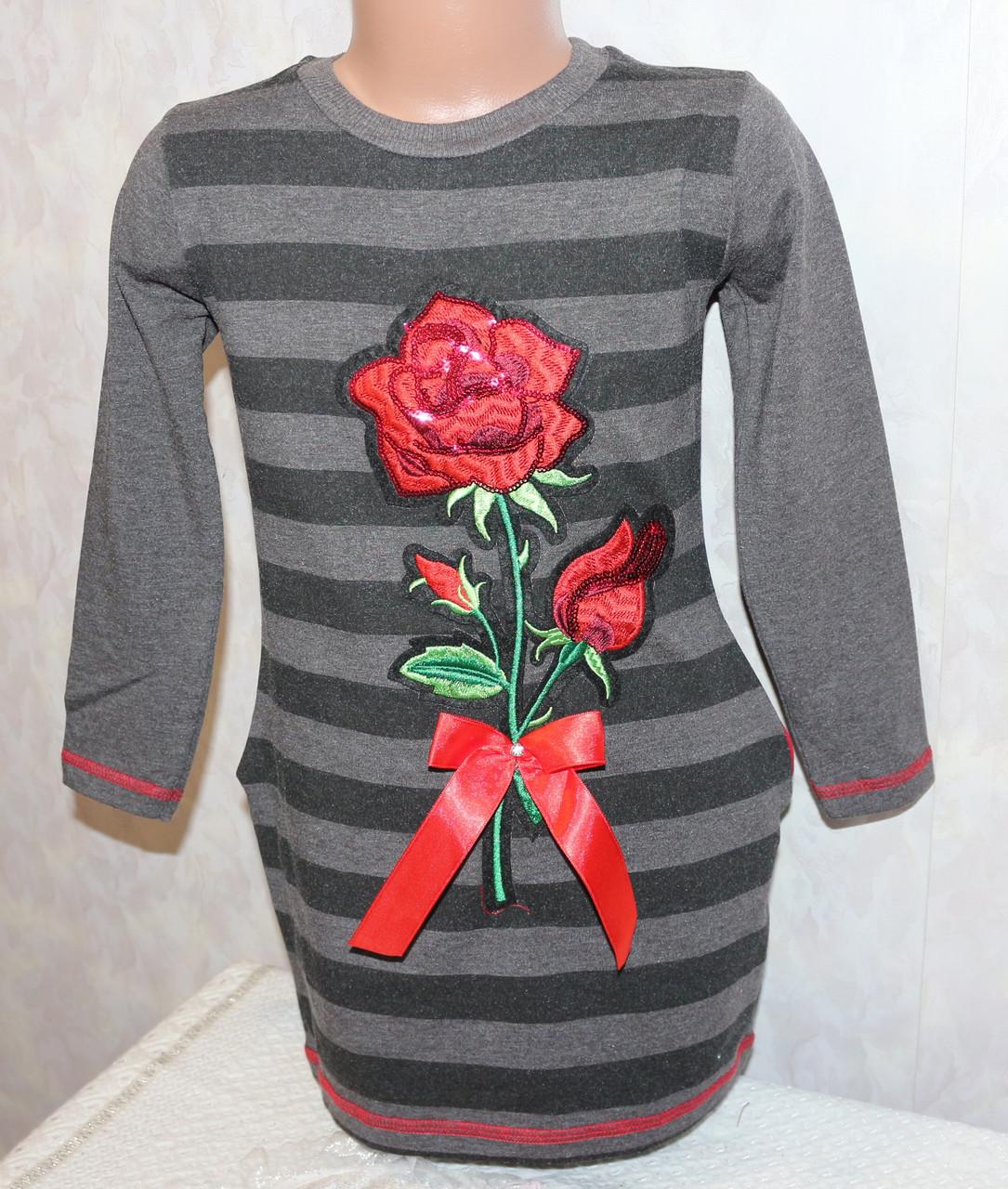 Детская одежда низкие цены! Туника-платье  на девочку  110,116,122,128 см