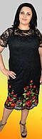 Шикарное вечернее/деловое модное платье с вышивкой, большие размеры