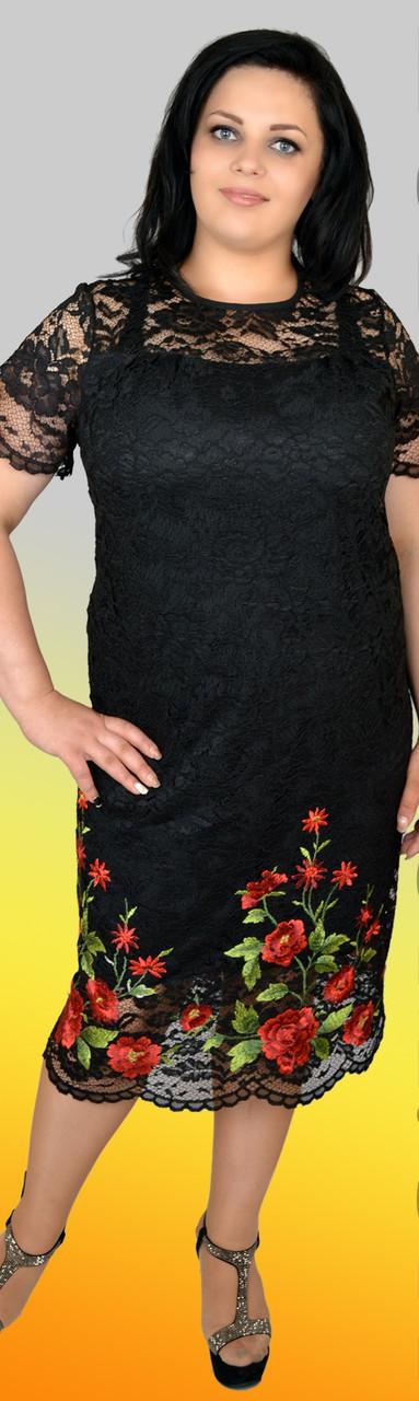 Шикарное вечернее/деловое модное платье с вышивкой, большие размеры - Exclusive в Хмельницком