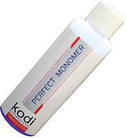 Мономер фиолетовый KODI Perfect monomer (100ml) для наращивания и моделирования ногтей
