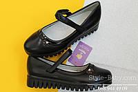 Черные туфли для девочки на тракторной платформе тм Tom.m р. 27,28,29,30,31,32