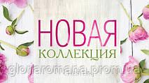 📢  НОВЫЙ СЕЗОН! НОВИНКИ В БОЛЬШИХ РАЗМЕРАХ И СУПЕР БАТАЛЕ!!!