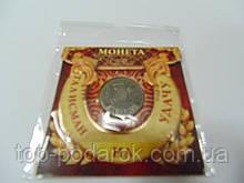Монета підкова на щастя
