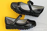 Черные лаковые туфли для девочки на тракторной подошве тм Tom.m р. 27,28,29,30,31,32