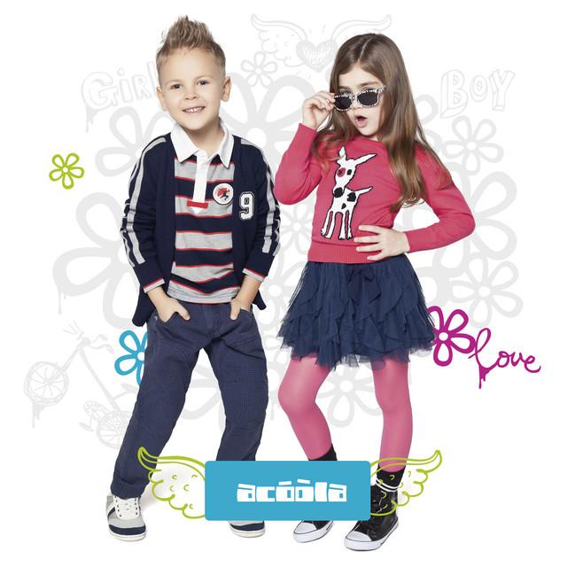 Одежда и белье для детей