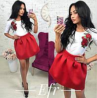 Женский красивый повседневный костюм (юбка+футболка)
