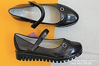 Синие лаковые туфли для девочки на тракторной подошве тм Tom.m р. 27,28,29,30,31,32