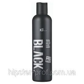 Шампунь для волос, тела и бритья IdHair Black Total 3 in 1 Shampoo 250 ml