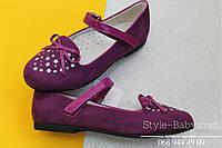 Лиловые замшевые туфли с бантиком на девочку тм BIKI р. 27,28,29,31,32