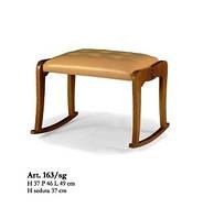 Стілець дерев`яний (Пуф) до крісла-гойдалки