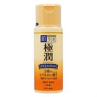 Hada Labo Gokujyun Premium Super Moist Emulsion Глубоко увлажняющее молочко, 140 мл.