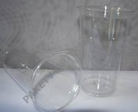 Стаканы одноразовые пластиковые с плоской крышкой 500 мл