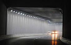 Установка наружного светодиодного освещения, фото 2