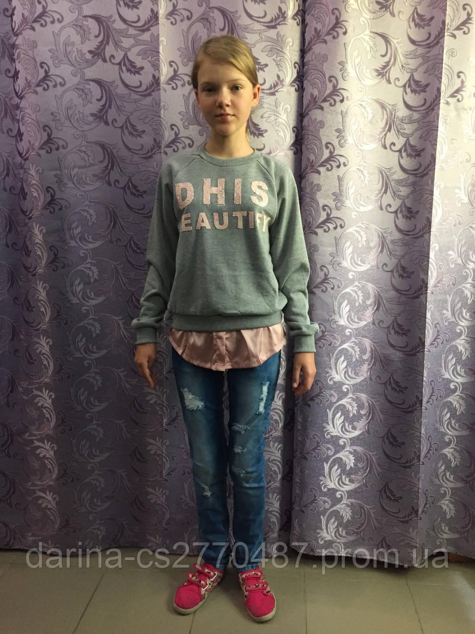 Подростковая кофта для девочки 158/164 см