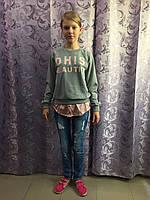 Подростковая кофта для девочки 158/164 см, фото 1