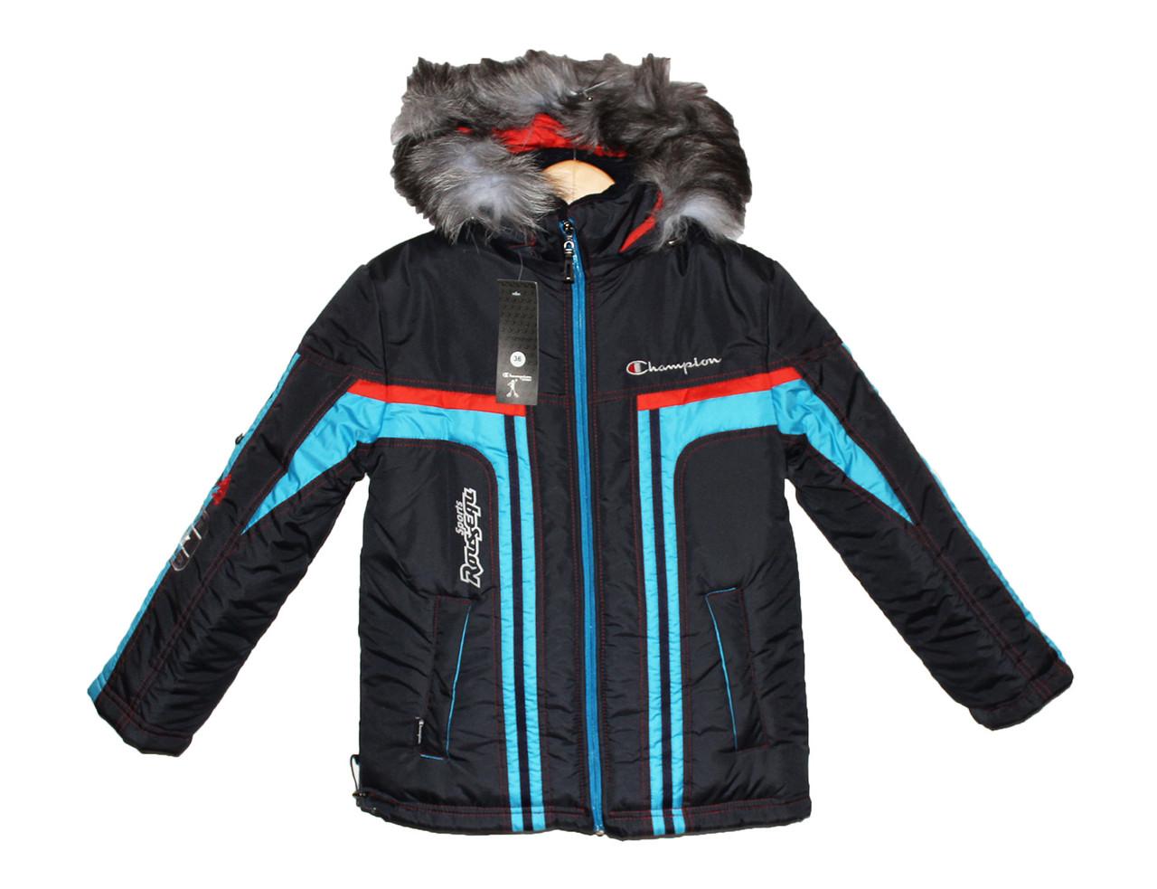 Курточка детская подростковая для мальчика Чемпион №17