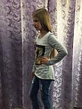 Подростковый реглан для девочки 134,158,164 см, фото 2
