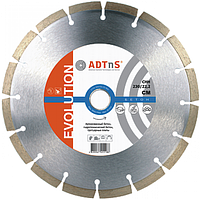 Алмазный диск ADTnS 1A1RSS/C3-W 125x2,2/1,3x10x22,23-10 CLH 125/22,2 RH