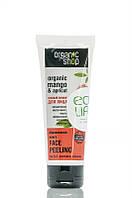 Organic Shop - Пилинг - для лица - Абрикосовое Манго