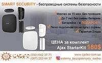 SMART SECURITY - Полная защита от злоумышленников и сбоев