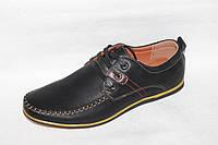 Мужская обувь оптом. Мокасины мужские оптом от производителя Kellaifeng D112-1 (8 пар 41-46)