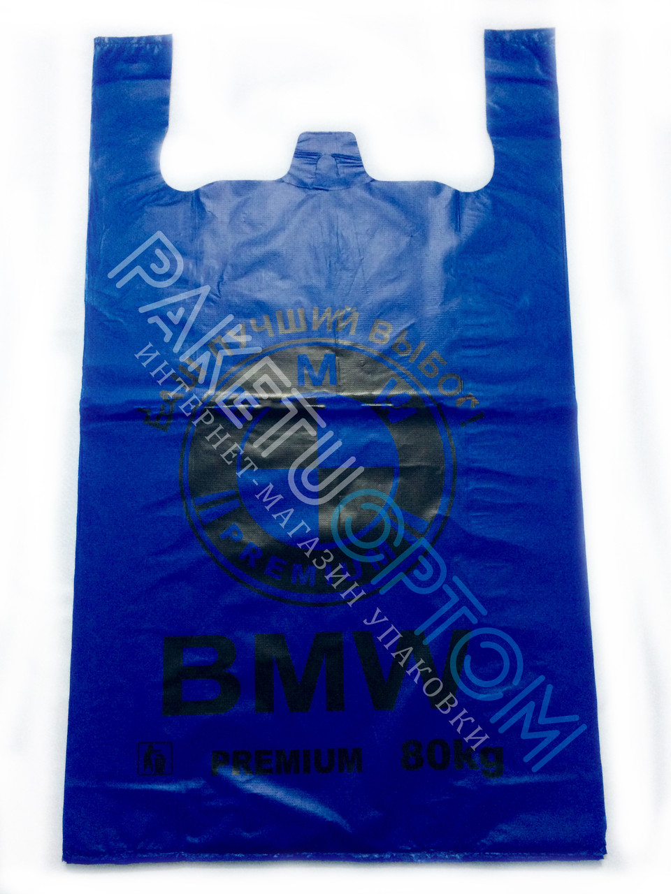Пакеты Майка БМВ премиум 43х75