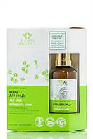 Planeta Organica - Крем - для лица - ANTI-AGE