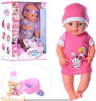 Детская кукла интерактивная Пупс YL1710F