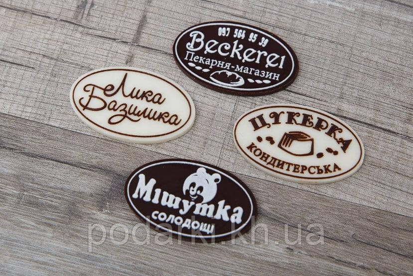 Шоколадный медальон с логотипом на торт