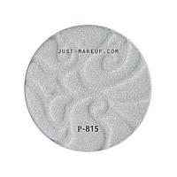 JUST  Shadow Тени для век 1-цв. L-29мм 2.5гр (тестер) магнит  т.815( -40%)