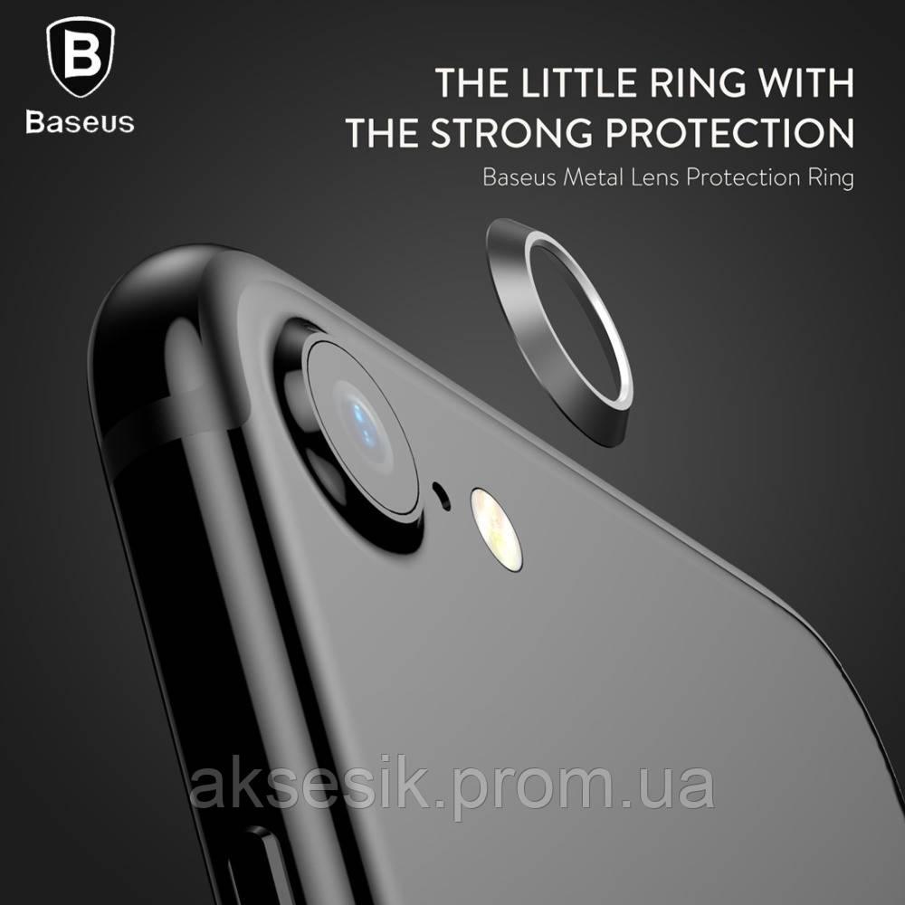 Защитное кольцо для камеры Baseus Metal Lens Protection Ring iPhone 7 (black)