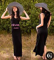 Платье женское летнее Celine Paris черное и белое