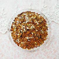 """Пайетки """"Красное золото"""" Индия, 3 мм - 5 г."""