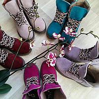 Женские замшевые ботинки на шнурках низкий ход Италия
