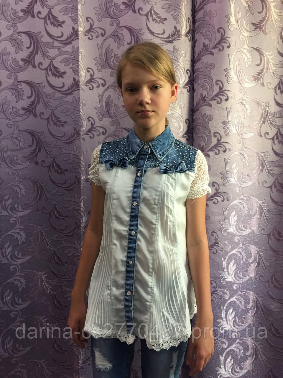 47c76ddb6b5 Блузка для девочки с джинсовыми вставками - Дарина - интернет магазин  детской и мужской одежды.