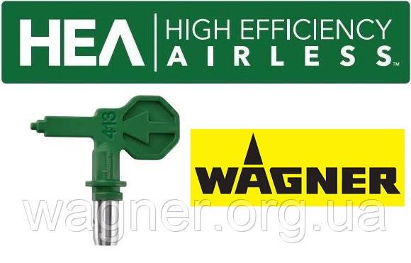 Новые революционные безвоздушные форсунки WAGNER HEA ProTip