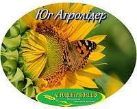 Семена подсолнечника ДУНАЙ 118-122 дн. Юг Агролидер