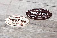 Табличка на торт на заказ с лого