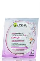 Garnier - Тканевая маска - Увлажнение+Комфорт