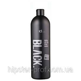 Шампунь для волос, тела и бритья IdHair Black Total 3 in 1 Shampoo 1000 ml