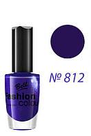 Bell Лак для ногтей - Fashion Color - №812