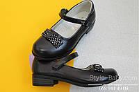 Синие школьные туфли на девочку тм Том.м р.28,29,30,31,32