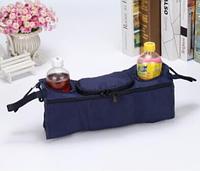 Органайзер для бутылочек и мелочей на ручку коляски Оптом