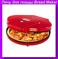 Печь для приготовления пиццы Dong Can Bread Maker,Аппарат для приготовления пиццы