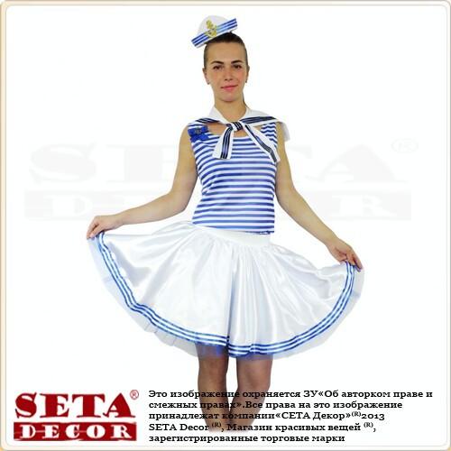950eacf2 Прокат костюм