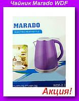 Электрический чайник Marado WDF-2,2,Электрический чайник!Акция