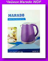 Электрический чайник Marado WDF-2,2,Электрический чайник!Опт